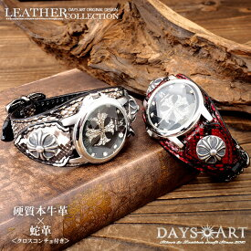 時計 メンズ 腕時計 レザーブレスレットウォッチ 牛革ベルト×本物ヘビ皮 ダイヤモンドパイソンスキン クロスデザインフェイス アイアンクロスコンチョ【楽ギフ_包装】dz-wc002