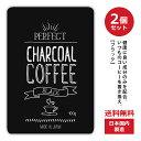 パーフェクトチャコールコーヒー 100g ブラック チャコールクレンズ 置き換え チャコール ダイエット コーヒー MCTオイル 乳酸菌 食物…