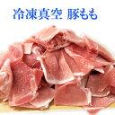 【送料無料】【250g×4】【冷凍限定商品】福岡県産豚肉小間切れ1kg/豚肉/国産/お得/切り落とし/豚もも