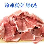 【送料無料】【4つに小分け】福岡県産豚小間切れ1kg/豚肉/国産/お得/