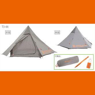 Beastle Vibes Super Sale Merchandise Stock Outdoor Tent Easy