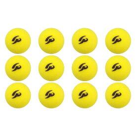 GP (ジーピー) 野球 バッティング トレーニング ボール スポンジ 黄色 42mm 12個入り