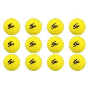 [GP] 野球 バッテイング練習用 スポンジボール (42mm) 12個入り 12個入り 自宅練習可能なやわらかタイプ