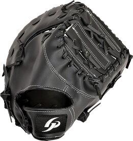 [GP] 軟式野球用 ファーストミット 【右投げ ・左投げ 選択可】 一塁手用グローブ
