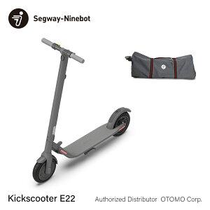 [セグウェイ - ナインボット]電動キックスクーター E22 ストレージバッグセット 正規品