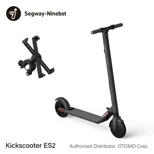 [セグウェイ - ナインボット]電動キックスクーター ES2 スマホホルダーセット ブラック 正規品