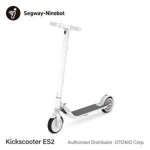 [セグウェイ - ナインボット] 電動キックスクーター ES2 ホワイト 充電時間3.5hで航続距離25km