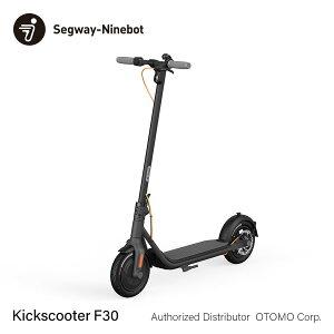 [セグウェイ - ナインボット] 電動 キックボード Kickscooter F30 航続30km 折りたたみ キックスクーター ディスクブレーキ 正規品