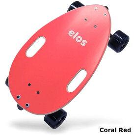 Elos イロス Lightweight Complete スケートボード コンパクト クルーザー 軽量化モデル 1.85kg 6カラー