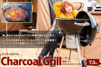 有RAYCHELL OUTDOOR解說員的鋼鐵製爐子RR-CG01木炭烤爐BBQ烤肉海gurampingureichieru