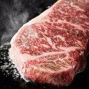 牛 ステーキ 国産 厚切りサーロインステーキ 1ポンド 450g 肉 牛肉 焼肉 bbq バーベキュー ギフト