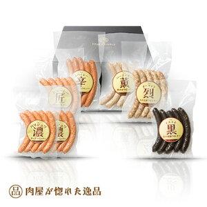 The Oniku【ザ・お肉】ジューシーすぎる「大ウインナー祭り」 プレゼント お歳暮 ギフト