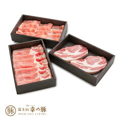 TheOniku【ザ・お肉】家族に笑顔を贈る幸の豚「ロース三昧」ギフト