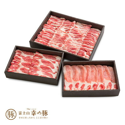 The Oniku【ザ・お肉】 幸せとパワーを贈る「エナジー!欲張り豚焼肉」お歳暮 ギフト 歳暮 内祝い