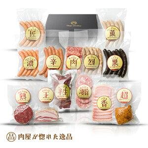 The Oniku【ザ・お肉】満足すぎる「お肉の品々」大家族&パーティー用