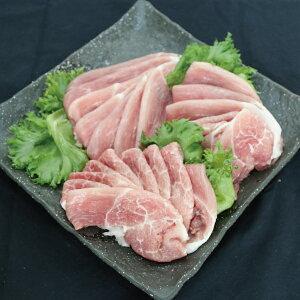 九州産豚モモスライス計900g(300g×3パック)豚肉国産国内産