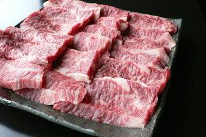 焼肉用カルビ【500g】