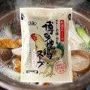 博多地鶏スープの素2袋セット 1袋120g(30gx4袋)福岡県産地どり 料理のかくし味 だし 料理の素