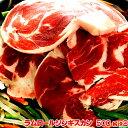 ラムロールジンギスカン 1kg(500gx2)ジンギスカン鍋 ラム 羊肉 北海道 焼肉 BBQ バーベキュー グルメ セット