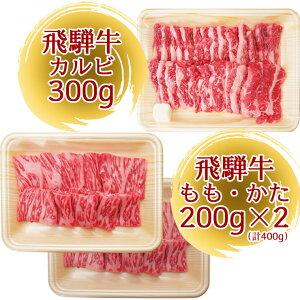 【まとめ買い】BBQ2.1kgセット飛騨牛国産豚肉国産若鶏ホルモンフランクバーベキューセット約6〜8人用送料無料BBQバーベキュー幹事主催2kg2キロ以上肉焼肉セット焼肉豚肉鶏肉豚ホルモン明宝
