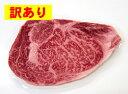 【訳あり】(冷凍)飛騨牛ロースステーキ150g
