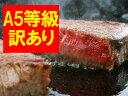 【訳あり】(冷凍)A5飛騨牛ひれステーキ250g