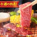 今週の特売!冷凍◆飛騨牛特上カルビ200g 三角バラやトモ三角などの希少部位使用カルビです