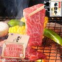 お肉 ギフト 飛騨牛 焼肉用 かたロース肉 350g(2〜3人前) 【化粧箱入】送料無料贈答品 牛肉 お中元 お歳暮 景品 内祝…