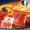 お中元には高級肉を!思わずリピしたくなるブランド牛のおすすめは?
