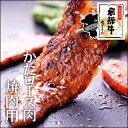 飛騨牛肩ロース肉焼肉用500g 1パック
