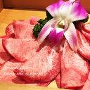 牛タンしゃぶしゃぶ スライス 250g×2パック (合計500g) タン芯使用 送料無料冷凍 たん スライス 生肉 食材 食べ物 …