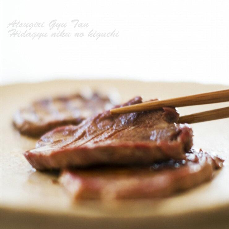 (冷凍)厚切り牛タン芯200g食べ応えのある牛タン、やわらかなタン元、タン芯のみを使用してさらにおいしくなりました!牛タン/厚切り/焼肉/BBQ/バーベキュー/タン芯/タン元/牛肉/生肉