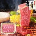 飛騨牛 焼肉用 かたロース肉 500g食品 食材 肉 生肉 焼肉 おうち焼肉 おうち焼き肉 バーベキュー かたロース クラシタ…