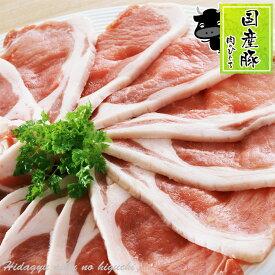 国産豚肉 ロース焼肉用 400g豚肉 ロース肉 肉 焼き肉 焼肉 BBQ バーベキュー キャンプ