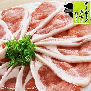 ボーノポークぎふ ロース焼肉用400g肉 生肉 豚肉 国産豚肉 ロース肉 BBQ バーベキュー 焼肉 食材 食品