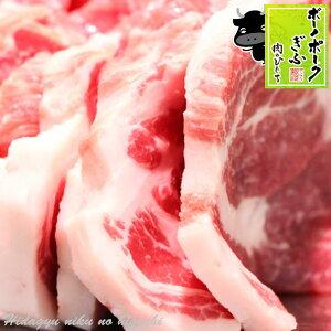 ボーノポークぎふ 肩ロース肉 ステーキ・カツ用400g(3枚入)肉 生肉 豚肉 国産豚肉 かたロース肉 BBQ バーベキュー ステーキ トンカツ トンテキ 食材 食品