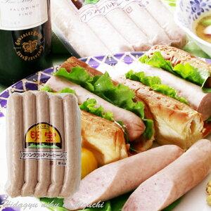明宝ハム 明宝フランク 350g(5本入)TVで紹介されました 明宝 岐阜名物 岐阜特産 肉 ハム ソーセージ お酒 ビール 日本酒 つまみ 肴