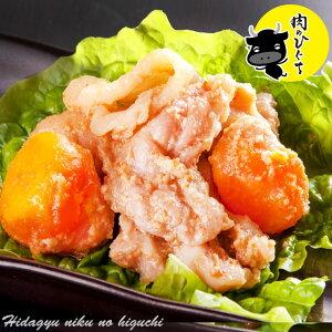 国産若鶏使用 鶏ケイちゃん 300g 肉のひぐちオリジナル国産若鶏 むね肉 もも肉 ケイちゃん キンカン(卵) 珍しい 岐阜名物 郷土料理 BBQ バーベキュー 焼肉 お酒 ビール 日本酒 つまみ 肴