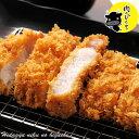 国産豚肉 ローストンカツ 120g×5枚 肉のひぐちオリジナル肉 豚肉 ロース ロース肉 トンカツ とんかつ 豚カツ 冷凍食…