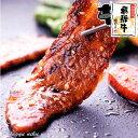 今週の特売!冷凍◆飛騨牛バラカルビ200g
