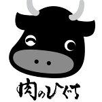 昭和31年創業 飛騨牛 肉のひぐち