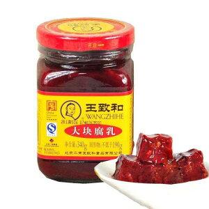 [常温]王致和 大塊(紅)腐乳 340g