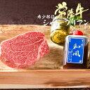 内祝い 出産 お礼 ギフト ステーキ シャトーブリアン 和牛 A5 200g 送料無料 内祝い 常陸牛 ヒレ ヘレ 肉