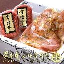 父の日 肉 ハンバーグ 鶏バジル 送料無料 ギフト 常陸牛 国産鶏 内祝い