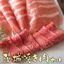 焼き肉 黒毛和牛 常陸牛 霜降り カルビ ローズポーク セット 内祝い 焼肉 肉