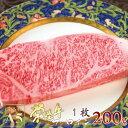 母の日 ギフト ステーキ肉 国産 和牛 常陸牛 A5 サーロイン ステーキ 200g 1枚 内祝い