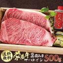 お中元 高級肉 ギフト お祝い 出産 お礼 ステーキ 和牛 常陸牛 A5 サーロインステーキ 250g×2枚入り 肉