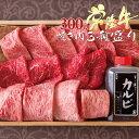 お中元 焼き肉 送料無料 メッセージ 肉 セット ギフト A5 常陸牛 カルビ サーロイン もも 内祝い 肉
