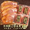 ハンバーグ お歳暮 内祝い 出産 お礼 ギフト 肉 みそ漬け 送料無料 常陸牛 味噌漬け 木箱 豚肉