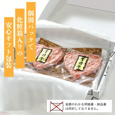 ホワイトデーハートハンバーグ切り落とし肩ロースすき焼きしゃぶしゃぶ牛肉お肉ギフト冷凍送料無料A5食べ比べ